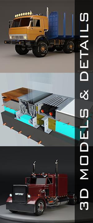 3D MODELS & DETAILS